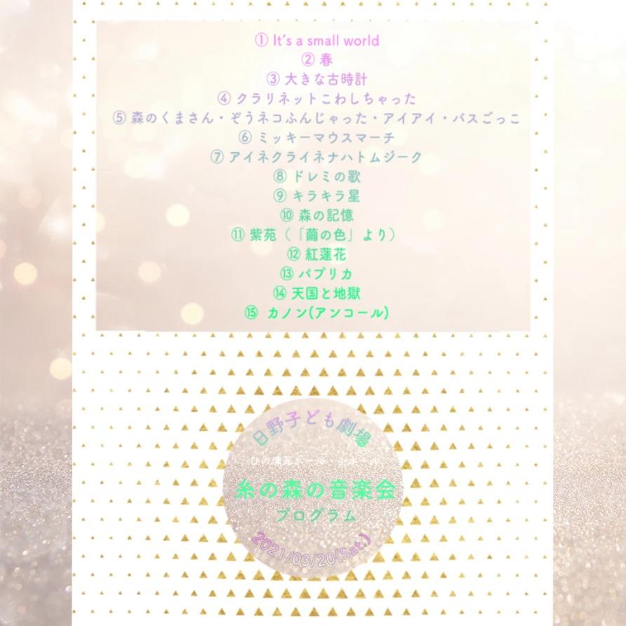 C43C90F5-3A6F-42CA-95FE-D0A2F6BF6B20